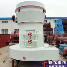 Good quality high pressure suspension grinding mill for sale