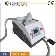 Professional q switch nd yag tattoo removal laser/ laser pigment removal with CE