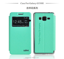 Custom mobile phone accessories flip PU leather case for samsung galaxy grand prime g530h