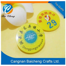 wholesale serial number acrylic plate/plastic pin badge for staffs and workers supports logo design by yourself in cheap price