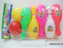 Kids Toys Sports Bowling Ball