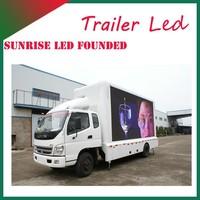 Sunrise 2015 Hot sale outdoor mobile led billboard truck, LED signage van for advertising