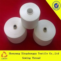 100 Yizheng polyester bag closing sewing thread T45/2