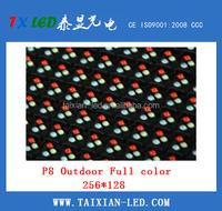 outdoor p8 dip 246 video muliti color advertising led display module board 1/4 scan 256x128mm 32*16 dots/pixels
