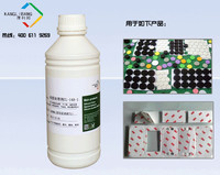 pressure sensitive releasable adhesive