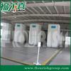 High efficiency intelligent tea leaf drying machine production line