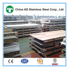 GB standard Cheapest stainless steel strip grade 316l stainless steel