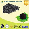 ISO&GMP manufacturer supply 25% Anthocyanidin Black rice Extract Powder