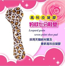 PU gel 3/4 insole polyurethane insoles with velvet fabric hottable designer shoes for kids