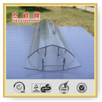Polycarbonate sheet accessories PC Profile H profile