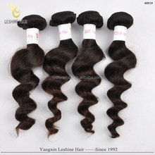 Vogue Collection Factory Directed honey brown hair weaves