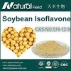 Factory Supply Soybean 20% Isoflavone Powder