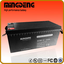 2015 hot 200a 12 volts cell phone battery dry cell battery for solar system