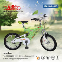 New model children MTB bike / two wheels bike / kids small ride on toy bikes