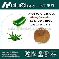 60days money back guarantee super aloe vera extract barbaloin