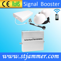 WCDMA 2100MHz gsm 900mhz High Gain 75dB GSM 3G Repeater Booster with Yagi Antenna, Powerful Cell Phone dual band 900/2100mhz