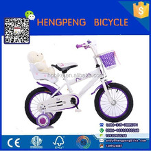 children toys 2015 top sellign bicycles kids/kid pocket bike