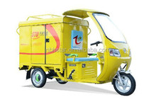 China Hot sale 800w electric cargo tricycle with cabin