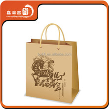 cheap craft ready made oem production paper shopping bag