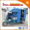 low noise three wheeled tricycle
