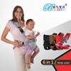 New design multi-function high quality twin baby carrier