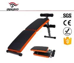 sit up bench, abdominal exerciser,indoor fitness quipment