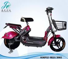 China 2 person electric bike
