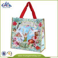 Best Selling Pp Woven Bag Printing Ink