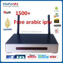 full hd 1080p sex video hd media player arabic iptv box watch live tv channels for free