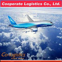 professional Air freight Shenzhen to Basra Iraq-----ada skype:colsales10