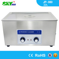SUS 22L car air purifier ionizer for valve and plunger 480W supersonic sonicator