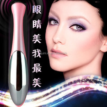 Eye Massager with heated function and 158 times/ s Vibration Frequency Magic eye massager