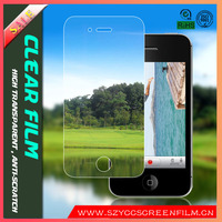 PET High Clear Screen Protector Film with Factory Supply For Iphone 4
