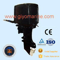 chinese 4 stroke 60 hp diesel used outboard engine for sale