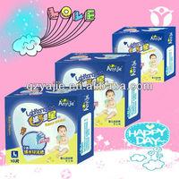 cheap disposable kids pads