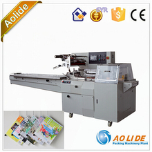 CE Approved high speed manual, books flow packing machine ALD-600W