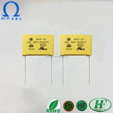 Fast delivery Interference Suppression Capacitor MKP-X2 300VAC