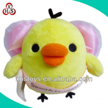 Plush Yellow Chicken Toys For Promotional Gift