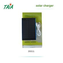 Hot sale super high capacity fashional product portable mobile phone solar charger with smart short circuit protect