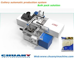 Robot arm injeciton machine disposable ice cream spoon packing machine plastic small spoon automatic pillow packing machine