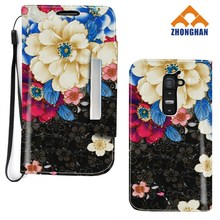Card Holder Leather Wallet case For LG G2 ,case For LG G2 PU Leather Cover and Flowers and plants design