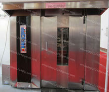 32 trays gas bakery oven rotary oven