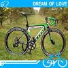 700C city bike high quality/hot 700C city bike road bike 14 speed