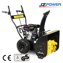 6.5hp snow blower,the cheap snow thrower from china,home snow remove machine