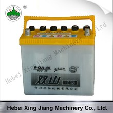 12V 45AH Dry Charged Car Battery