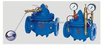 electric motorized valve electric control valve electric water valve