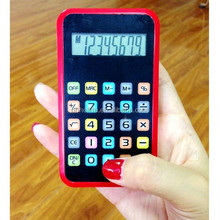 Mobile shape calculator