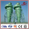 High concentration dust gas application cyclone separator
