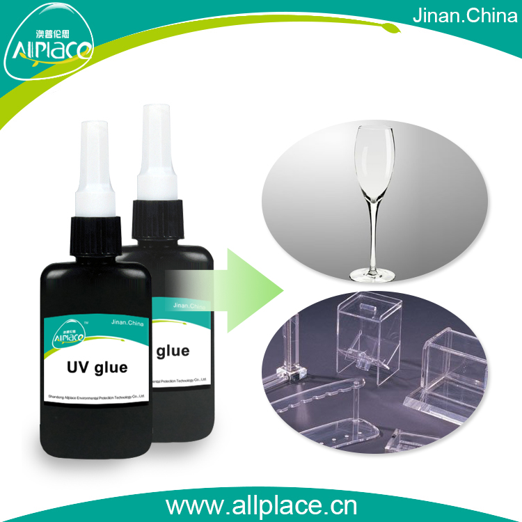 Glass UV glue adhesive allplace008allplace.cn