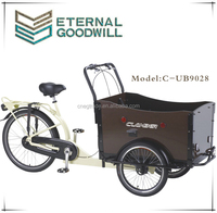 Cargo bike UB9028 inter 7 speeds adult tricycle 20/26 inch 2 wheel front trike hot sale